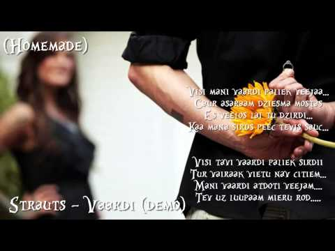 Artūrs Strautiņš - Vārdi (demo)