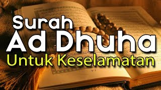 Qs 937 Surah 93 Ayat 7 Qs Adh Dhuhaaa Tafsir Alquran