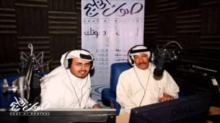 عبدالكريم عبدالقادر - أنا ردّيت - صوت الخليج