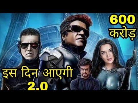 Akshay Kumar and Rajnikanth Film Robot 2.0 Budget Increases, Bollywood Highest Budget Film Robot 2.0