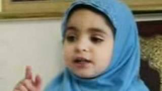 Muslim Baby Quiz.3gp