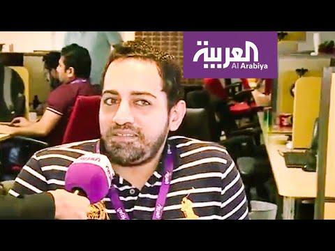 صباح العربية  من يشجع موظفو العربية في نهائي المونديال؟  - 12:22-2018 / 7 / 15