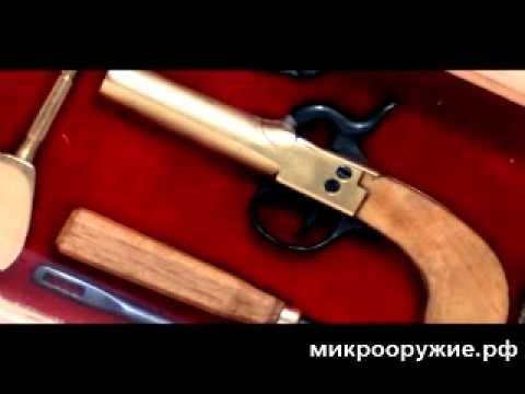Скрипка — Википедия