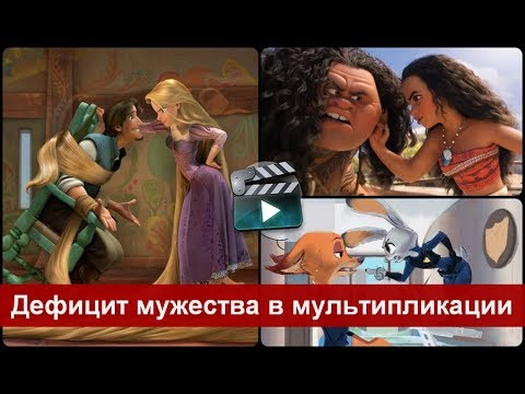 Мультфильмы 2013 года смотреть онлайн, список лучших