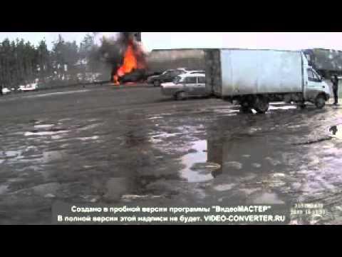 #033 Подборка ЧП и ДТП 2013г  Видеорегистратор авария страшное ДТП в Нижегородской область смерть
