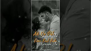 Adi Un Pola❣️❣️Sivappu Illa❣️❣️Cover Song  In Rk Official Musical