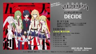 TVアニメ「武装少女マキャヴェリズム」音楽情報サイト http://columbia....