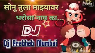 Sonu Tula Mazyavar Bharosa Nay Ka   Remix   Dj Prabhat Mumbai