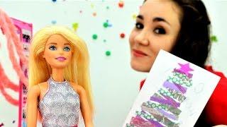 Видео для девочек: Кукла БАРБИ делает Открытку своими руками! Барби для девочек(Новое видео для девочек с куклой #БАРБИ! Барби идет в гости к своим друзьям и хочет поздравить их с новым..., 2017-01-10T09:49:33.000Z)
