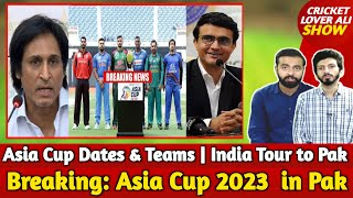 Breaking: Asia Cup 2023  in Pak | ACC on Asia Cup Dates & Teams | Will India Tour Pak in 2023?