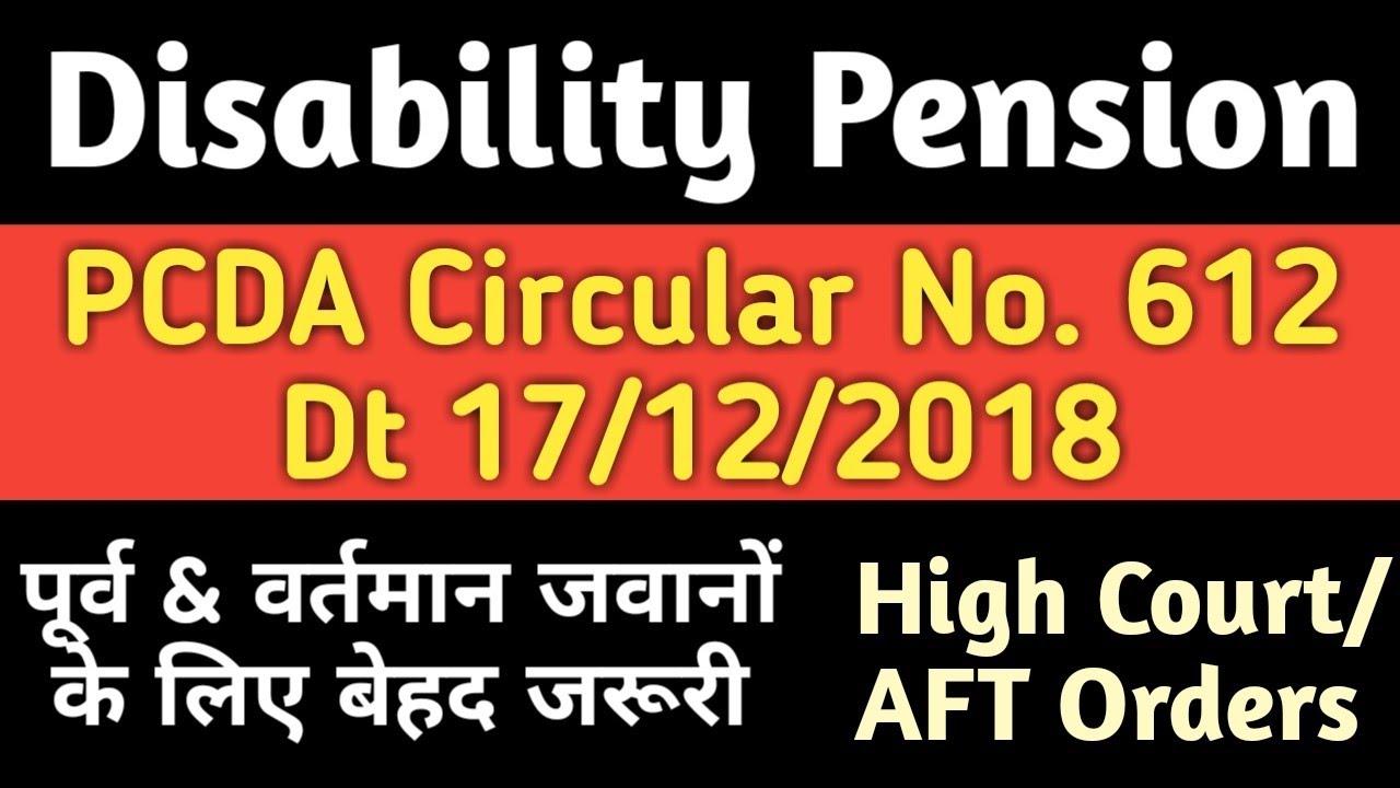 #Disability Pension for Armed Forces इन जवानों को जल्दी करना होगा ये काम  वरना      PCDA Circular 612