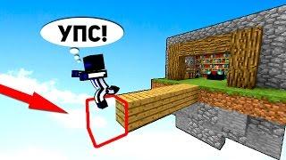 ЭТИ ИГРОКИ МЕНЯ НАСМЕШИЛИ! ВЕСЁЛЫЕ ПАРНИ! - (Minecraft Sky Wars)