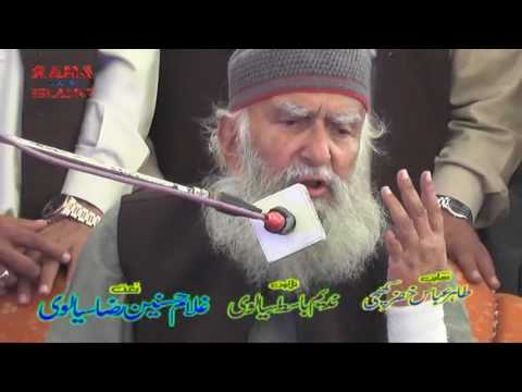 Lajpal Peer Sial - Peer Hameed Ud Din Sialvi Sial Sharif full bayan