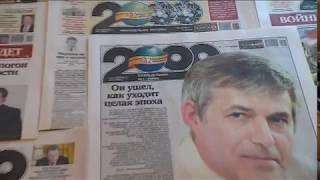 Втрата: Сергій Кічігін