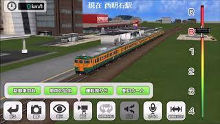 【新快速50周年記念】鉄道パークZ JR神戸線風マップ 115系(113系) 新快速 西明石~大阪(運転開始当時)