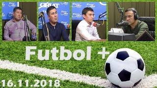 Футбол плюс (16.11.2018)