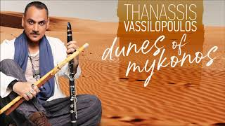 Ah Instanbul - Thanassis Vassilopoulos | Official Audio Release