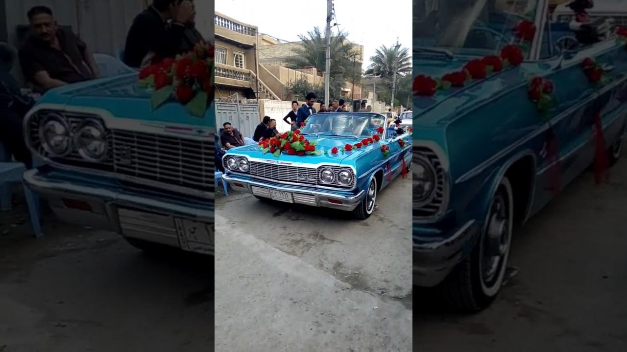 شوفرليت 64 محمود البغدادي /سيارات قديمه