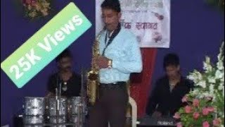 nester on saxophone akele hai hindi old song