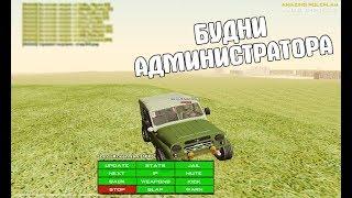 АДМИН БУДНИ В CRMP | AMAZING RP 07 SERVER #8