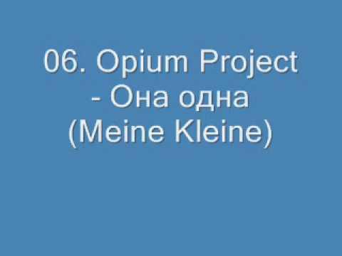 opium project ona odna