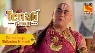 Your Favorite Character | Tathacharya Ridicules Himself | Tenali Rama