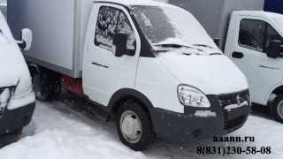 ГАЗ 33025 фургон сэндвич 3м