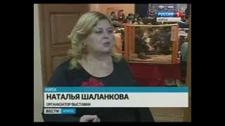 Вести-Курск. 10.01.2013. XI международная выставка кошек