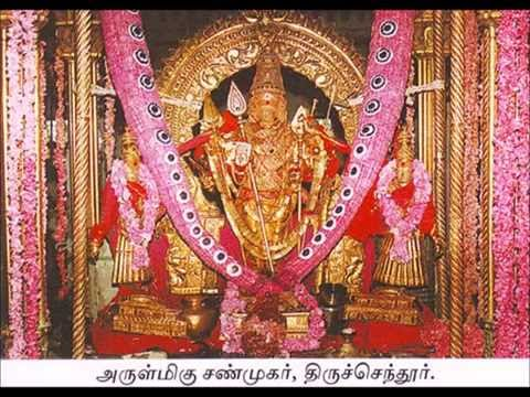 Murugan Song Mannanalum Thiruchenduril Mannaven
