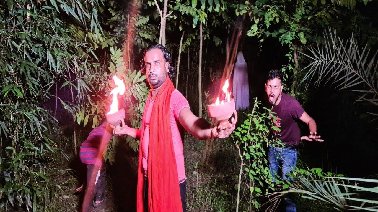 🔴 Live রূপকথার ভয়ানক পরী নিজের চোখেই দেখে নিন @Natural TV