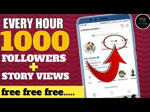 Repeat How to Increase INSTAGRAM Followers (2019)| 1000 Followers In