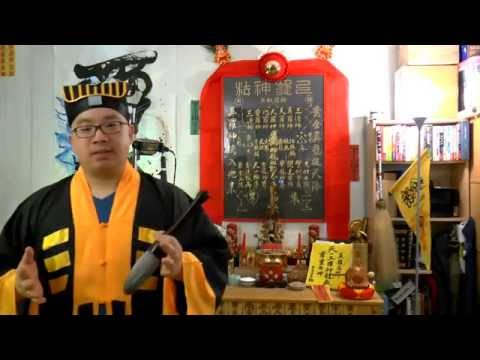 What is Magic?  - Taoism and Beyond