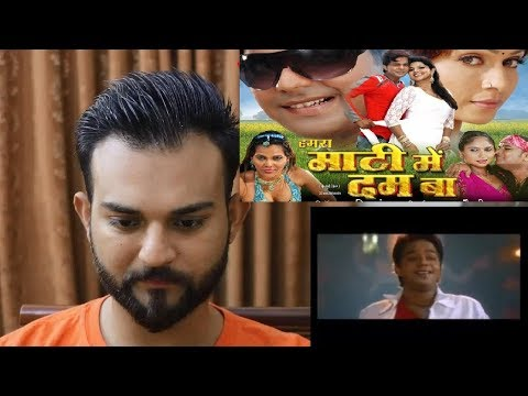 Pakistani React   HAMRA MATI ME DAM BA TRAILER   Bhojpuri Movie   Pawan Singh   Pakhi Hegde