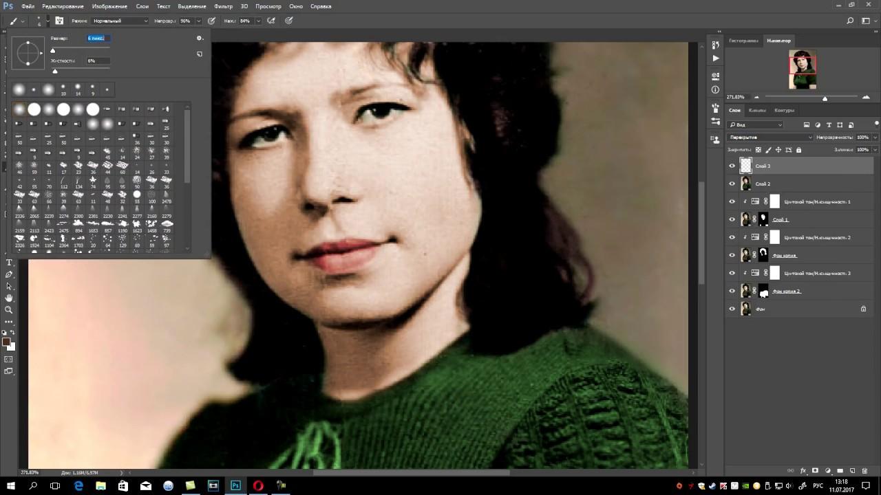 Восстановление Старой Фотографии В Фотошопе