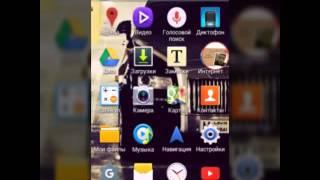 - Как скрыть фото на Android