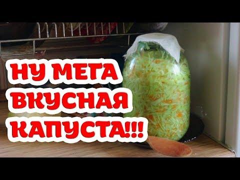Тушеная квашеная капуста - 5 вкусных рецептов