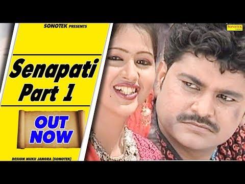 Senapati Part 1 || सेनापति || Uttar Kumar, Kavita Joshi || Hindi Full Movies