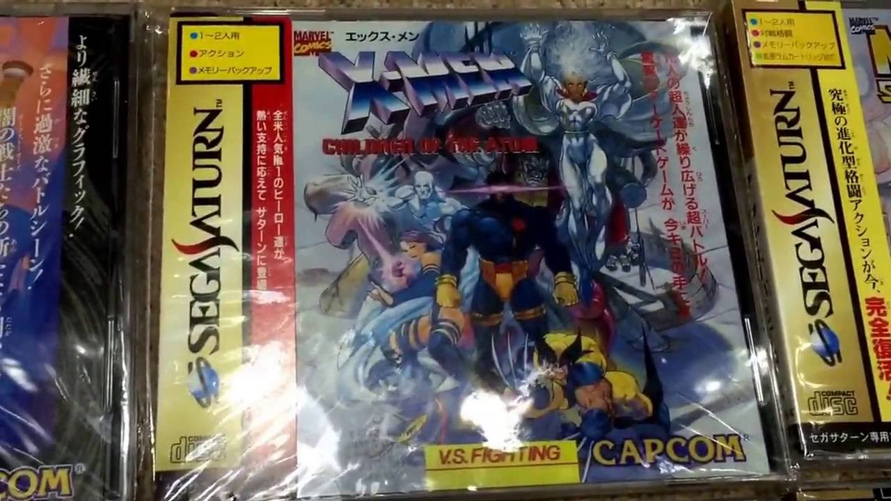 Mint S Japanese Sega Saturn Game Collection Youtube