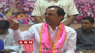TRS MLAs tension over CM KCR survey on performance | Inside