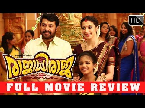 Malayalam Full Movie Rajadhi Raja Review | Malayalam Movie 2014 | Exclusive | Ft.Mammootty