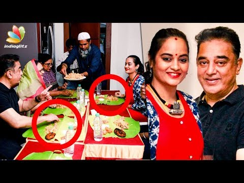 Kamal Haasan's Surprise Wedding Treat for Suja Varunee| Shiva Kumar