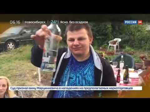 Пьющие 2, или Алкотабачная мафия. Расследование Эдуарда Петрова
