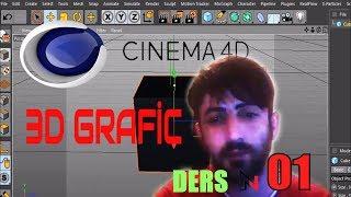 cinema 4d  ilk video ders { 3D grafic dersi }