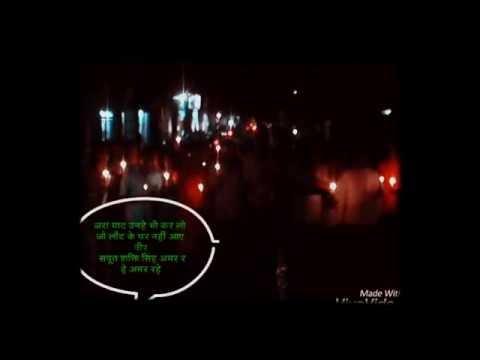 Shahid Shakti Singh Ji Chatra Jharkhand
