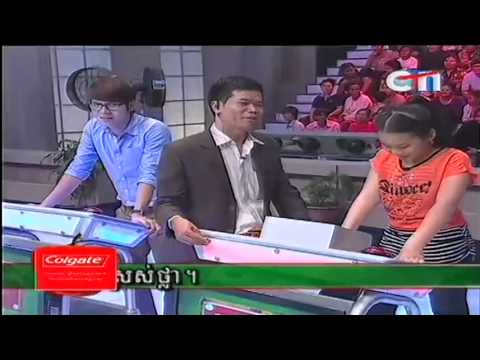 Are you Smart than 5 Class Pupil  on CTN on 15 Sep 2013 Part 4 END