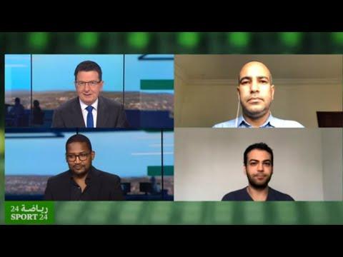 كأس أمم إفريقيا للشباب تحت 20 سنة.. موريتانيا تستضيف بطولة كبرى لأول مرة في تاريخها  - 13:01-2021 / 2 / 23