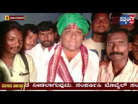 ಬಬಲಾದಿ ಸದಾಶಿವ ಮುತ್ಯಾನ ಜಾತ್ರಾ ಮಹೋತ್ಸವ   SATYAM TV KANNADA   