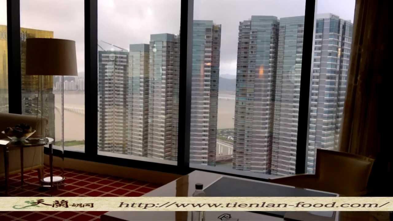澳門永利酒店 萬利大樓 房間景觀 - YouTube