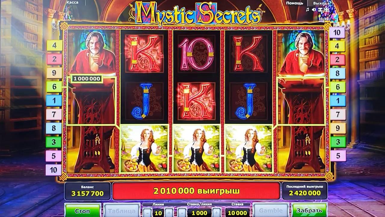 как выиграть в настоящем казино