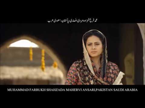 jind mahi angrej hd with english subtitle_HD
